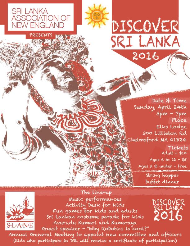 Discover Sri Lanka 2016